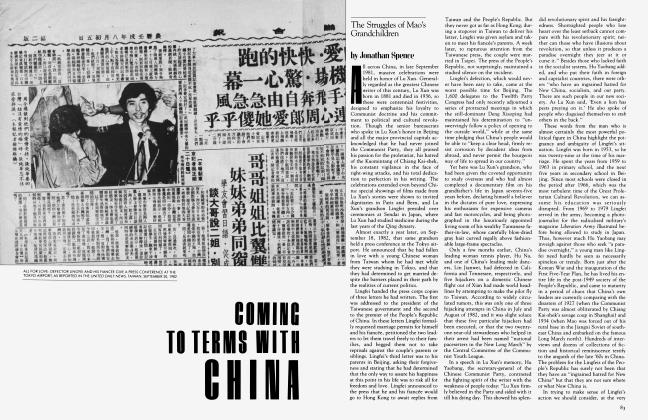 Article Preview: COMING TO TERMS WITH CHINA, May 1983 | Vanity Fair