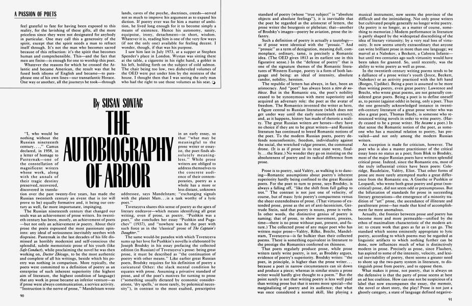 THE AUTOBIOGRAPHY OF ARDOR