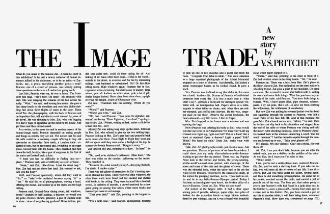 Article Preview: THE IMAGE TRADE, July 1984 | Vanity Fair