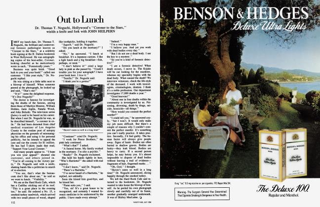 Article Preview: Out to Lunch, July 1984 1984   Vanity Fair