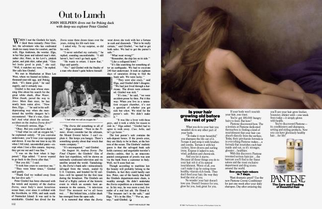 Article Preview: Out to Lunch, AUGUST 1984 1984 | Vanity Fair