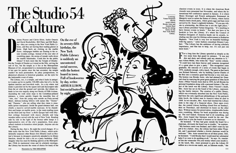The Studio 54 of Culture