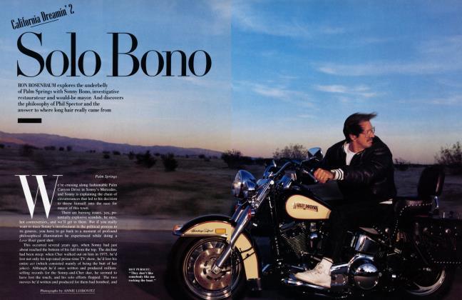 Article Preview: Solo Bono, February 1988 | Vanity Fair