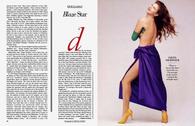 Article Preview: Blaze Star, January 1990 1990 | Vanity Fair