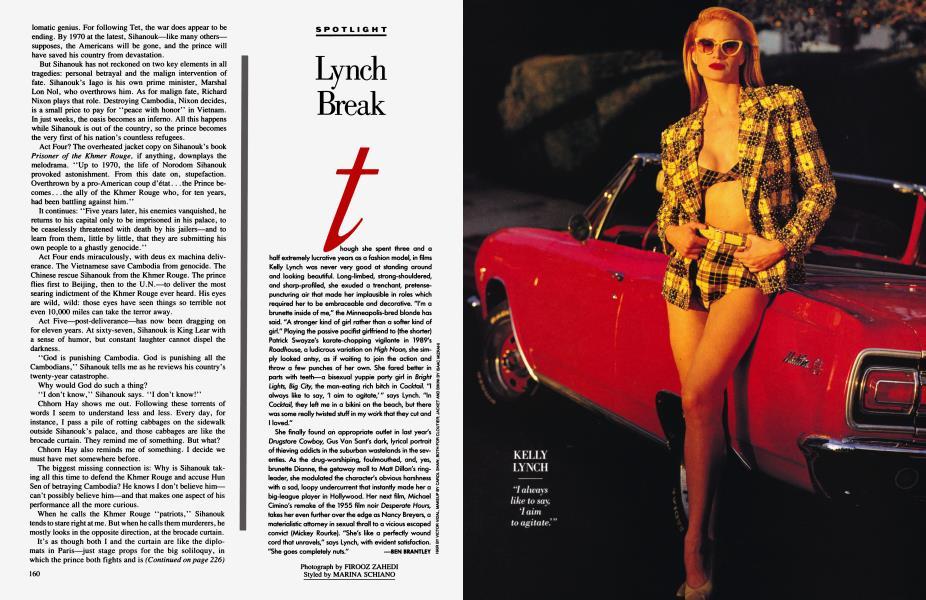 Lynch Break