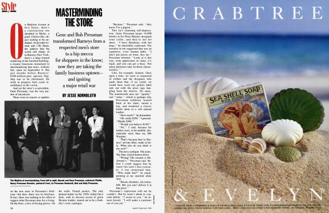 Article Preview: MASTERMINDING THE STORE, July 1993   Vanity Fair