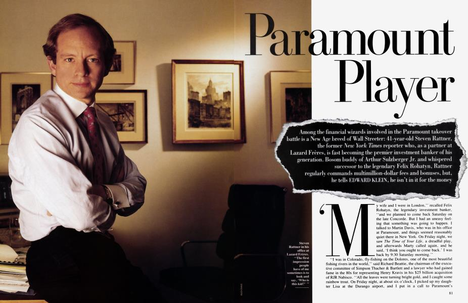 Paramount Player