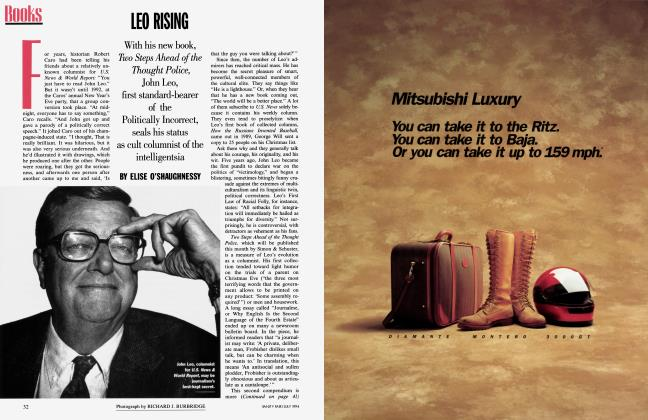 Article Preview: LEO RISING, July 1994 1994 | Vanity Fair