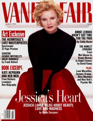 March 1995 | Vanity Fair
