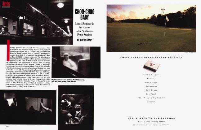 Article Preview: CHOO-CHOO BABY, March 1996 1996 | Vanity Fair