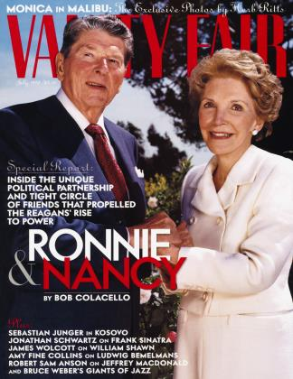 Cover for the July 1998 issue