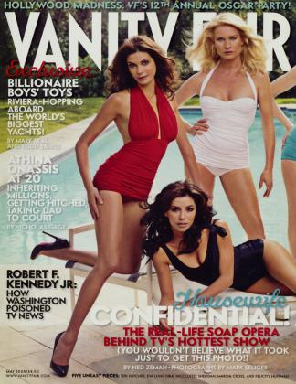 May 2005 | Vanity Fair