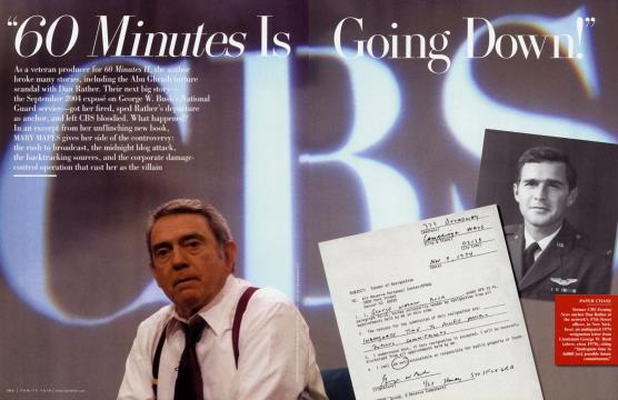 """60 Minutes Is Going Down!"" - December | Vanity Fair"