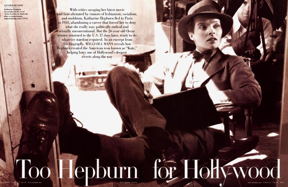 Too Hepburn for Hollywood