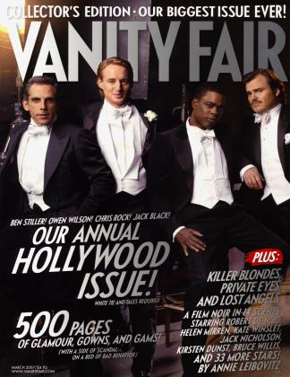 Cover for the March 2007 issue