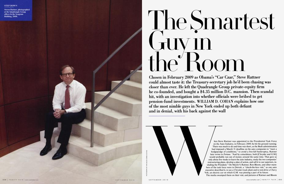 The Smartest Guy in the Room