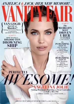 December 2014 | Vanity Fair