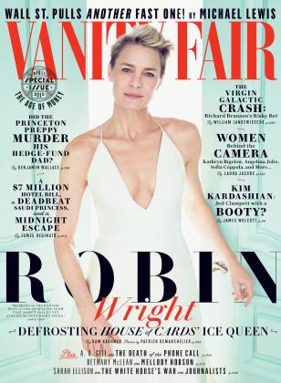April 2015 | Vanity Fair