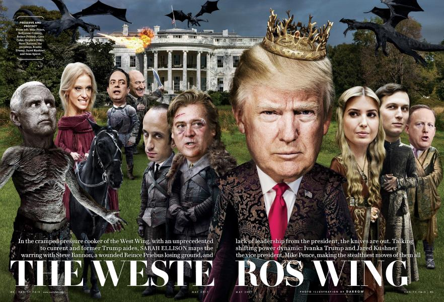 THE WESTEROS WING