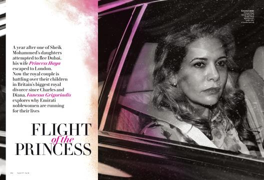 FLIGHT OF THE PRINCESS - March | Vanity Fair