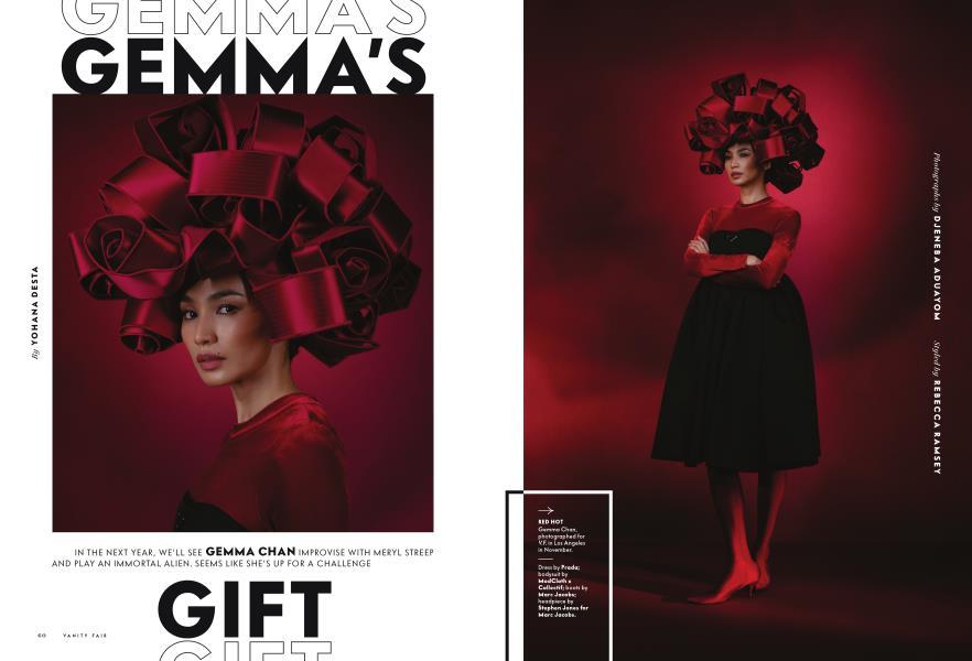 Gemma's Gift
